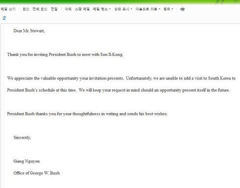 Bush update email
