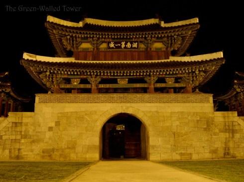 Pungnammun at night