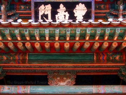 Pungnammun sign