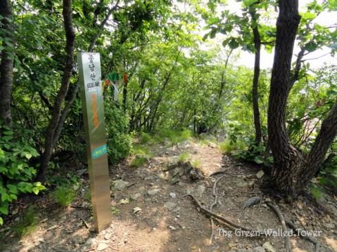 Hiking in Korea 3
