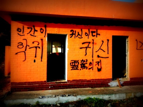 "The graffiti says variants of ""ghosts"" and ""evil spirits"""